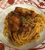 Yomenya Goemon Japanese Spaghetti (Tuen Mun Town Plaza)