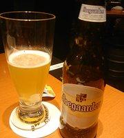 Beer&wine Bar Danke Saitama Shintoshin