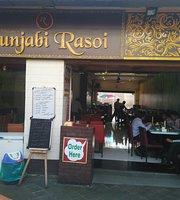 Satguru's Punjabi Rasoi