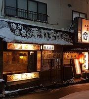Izakaya Kushidoraku