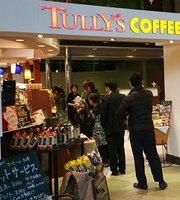 Tully's Coffee Tamachi Grand Park