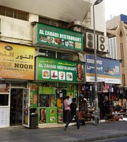 Al Thabaq Al Zahabi Restaurant