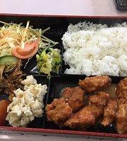 Restaurant Koei