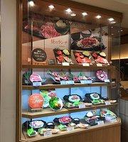 Matsuya Yakiniku Steak Ion Mall Yamato Koriyama