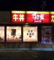 Sukiya Oyama