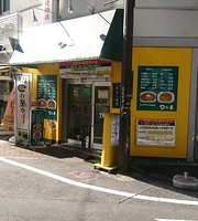 Hinoya Curry Kanda