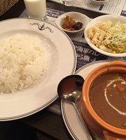 Yokosuka Navy Curry Honpo