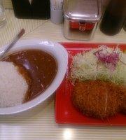 Tonkatsu Aoki no Curry-ya Ippekoppe