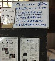 Restaurant Hitori Musume