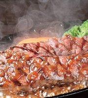 Steak Hamburg & Salada Bar Kentsukuba Yatabe