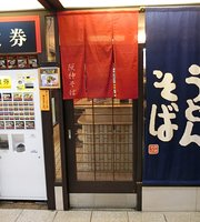 Hanshin Soba