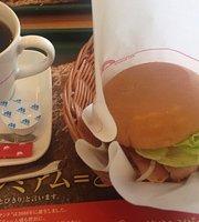 Mos Burger Matsumoto Shonai