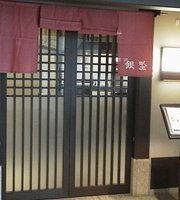 Omakase Kaiseki Ginza Hotel Ajour Takeshiba