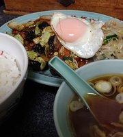 Tairiku Chinese Restaurant