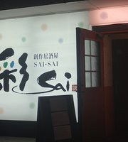 Creative tavern Saisai