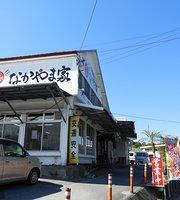 Nakayamaya