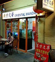Oriental Mandarin Restaurant