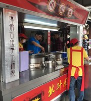 Bei Dou Rou Yuan Sheng Taiwanese Meatball (Bawan)