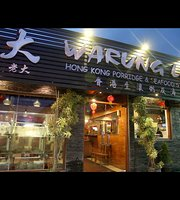 Warung Laota, Sunset Road