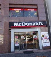 McDonald's Shimoda Ekimae