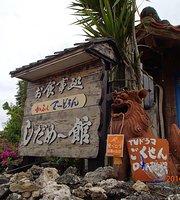 Cafe Tedun Shidamekan