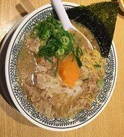 Marugen Ramen Hiroshima Itsukaichi