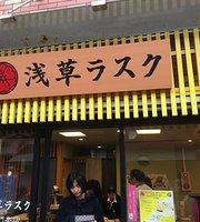 Asakusa Rusk Asakusa Kaminarimon Main Shop