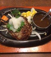 Tomato & Onion Naha Yasuoka