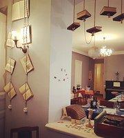Art-Cafe Nikoladze