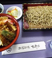 Kihachibo