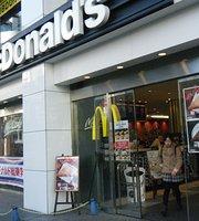 McDonald's Meitetsu Lejac