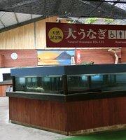 Ikedako Pradise Restaurant Nanohana