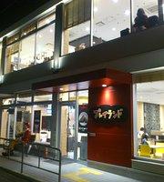 McDonald's, Oroku