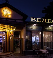 Restaurant Veles
