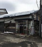 Tagabe Shokudo