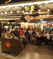 ‪Song Fa Bak Kut Teh The Centrepoint‬