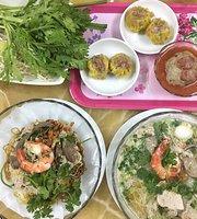 Hủ Tiếu Nam Vang Liến Húa