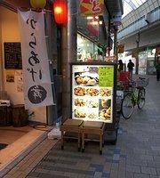 Tokyo Karaage Mai