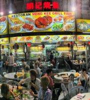 Meng Kee Grill Fish