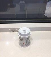 McDonald's Ai Emu Pibiru