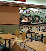 McDonald's Aeon Seto Mizuno