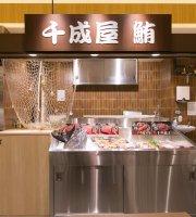 千成屋 鮪 / 肉 黒門店