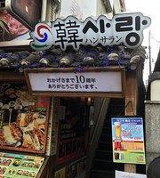 Korean Home Cooking & Imperial Cuisine Kan Saran Shin-Okubo Hyakunincho