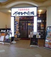 Seafood Izakaya Hananomai Izukyushimoda