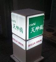 Cafe Tenjinbashi