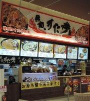 Densetsu no Sutadonya, Youme Town Hatsukaichi