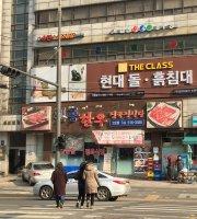 Sejong Korean Beef