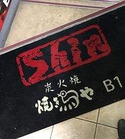 Grilled Chicken Shin