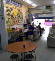Kampung Chicken Eating House