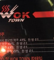 Wok Town